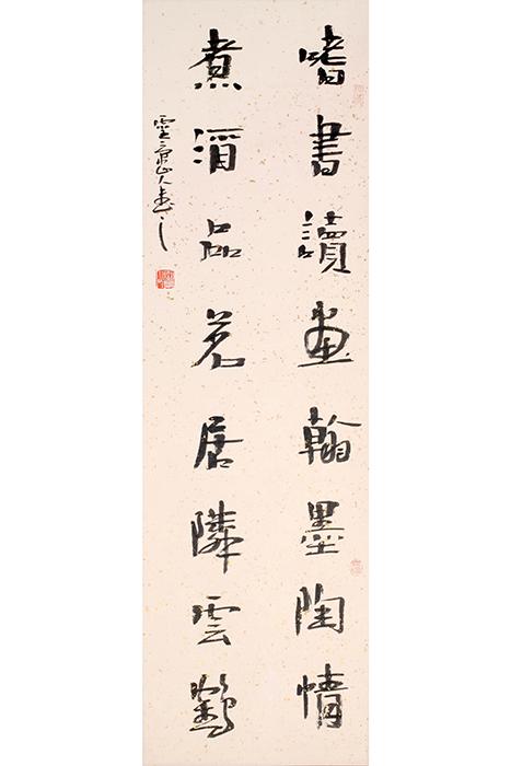 丁东辉行书《对联轴》图片