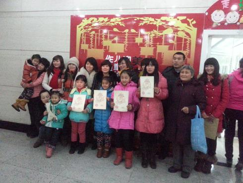 走进美术馆——2013癸巳年迎新春儿童绘画作品展在